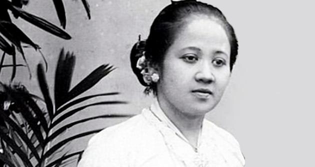 Raden-ajeng-Kartini-Tahun-1890